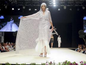 Ayudas para el fomento de la moda Adlib, para el año 2018