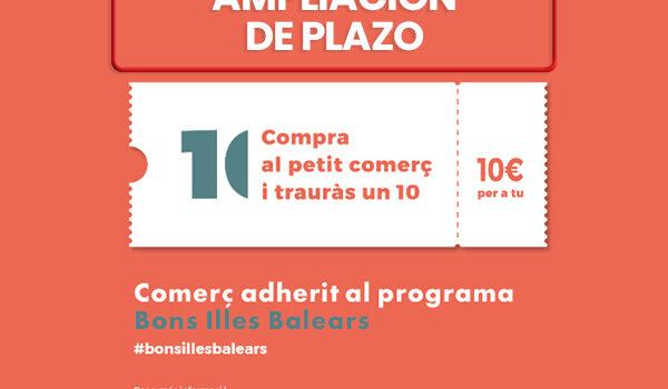 Ampliado el plazo solicitudes hasta el 19/9/2021 Programa de estímulo del sector comercial de la Comunidad Autónoma de las Illes Balears «Baleares bonos de comercio» (BOIB 9/09/2021)